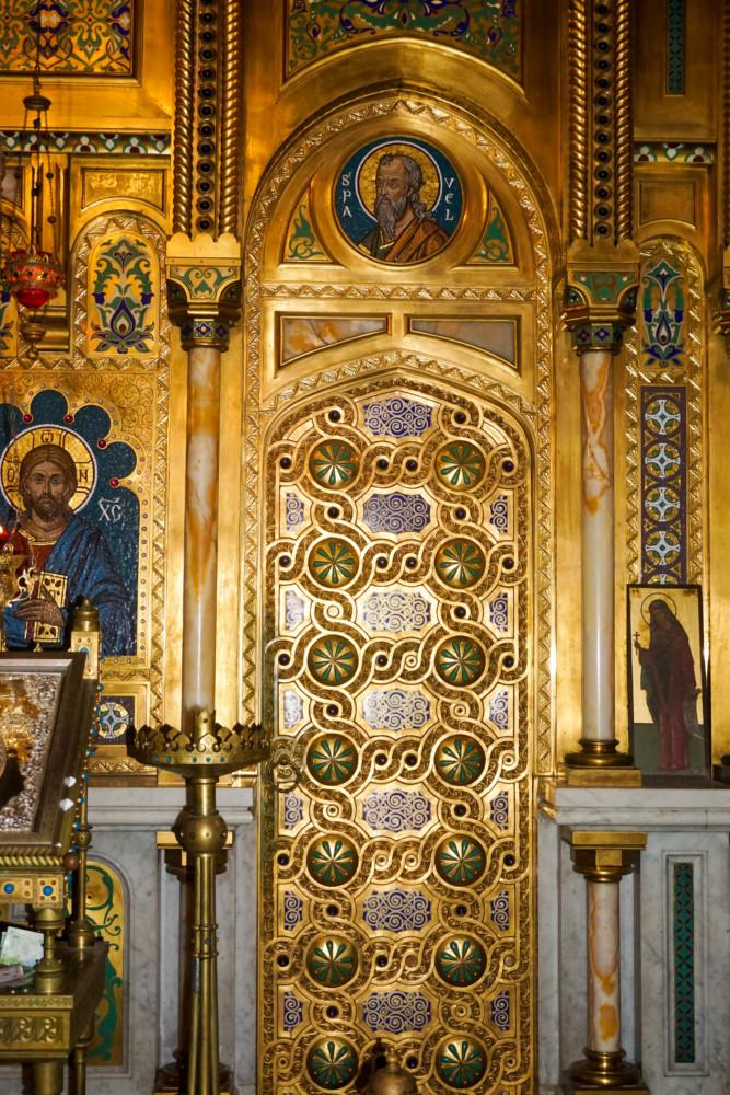 Altar Manastire