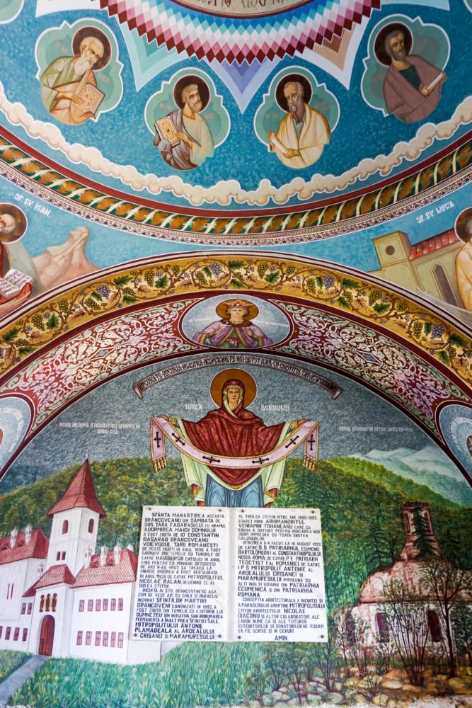 Iconografie Manastire