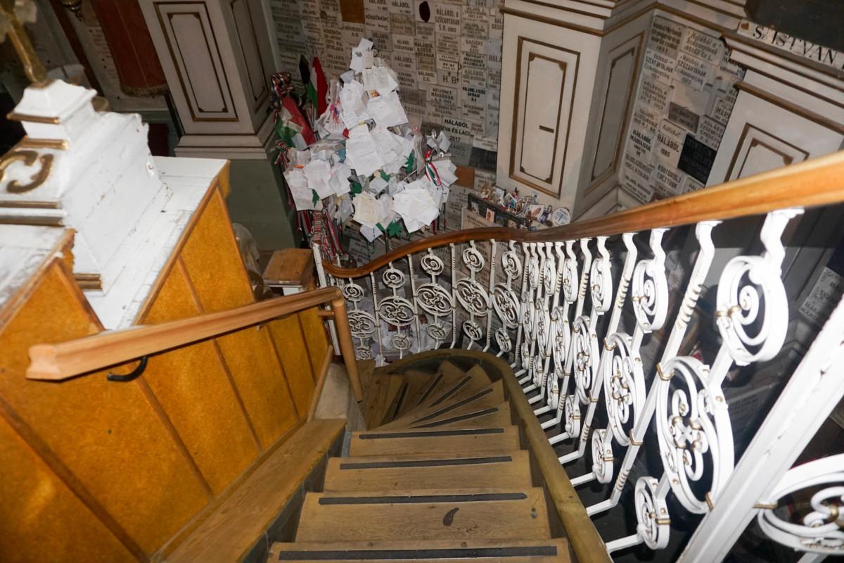 Trepte Catedrala