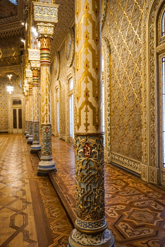 Salonul Arab Palacio da Bolsa
