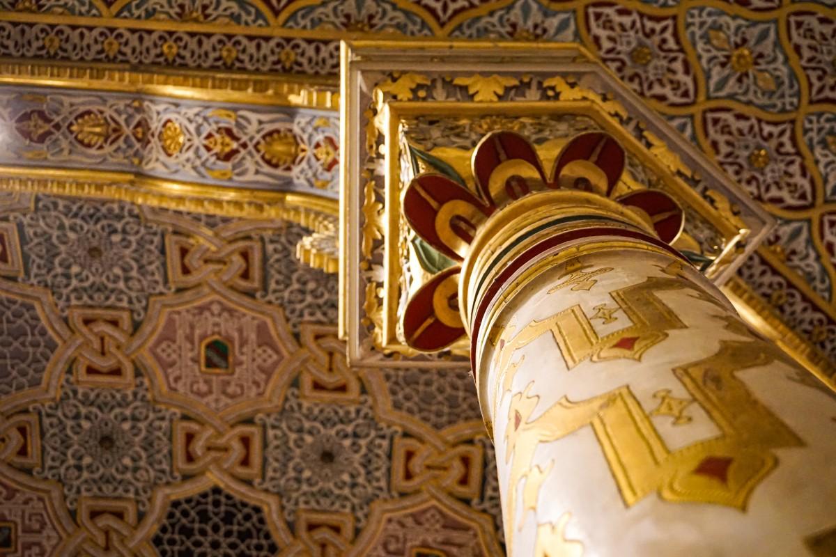 Salonul Arab Palatul Bursei Porto