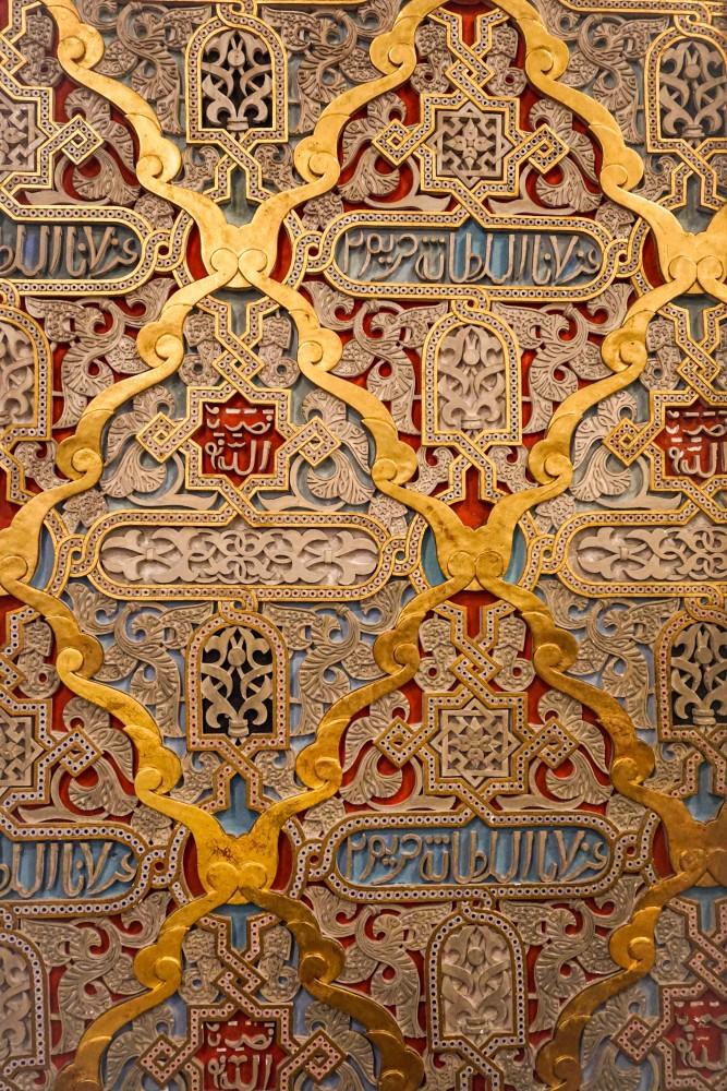 Salonul Arab