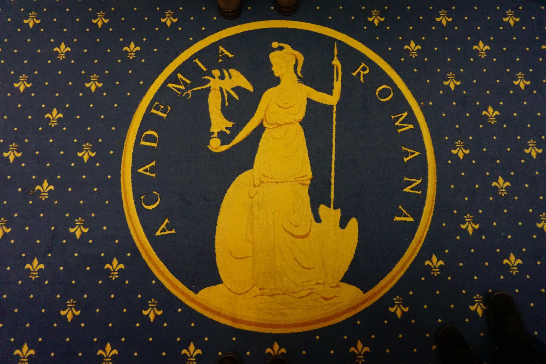 Aula Academiei Romane