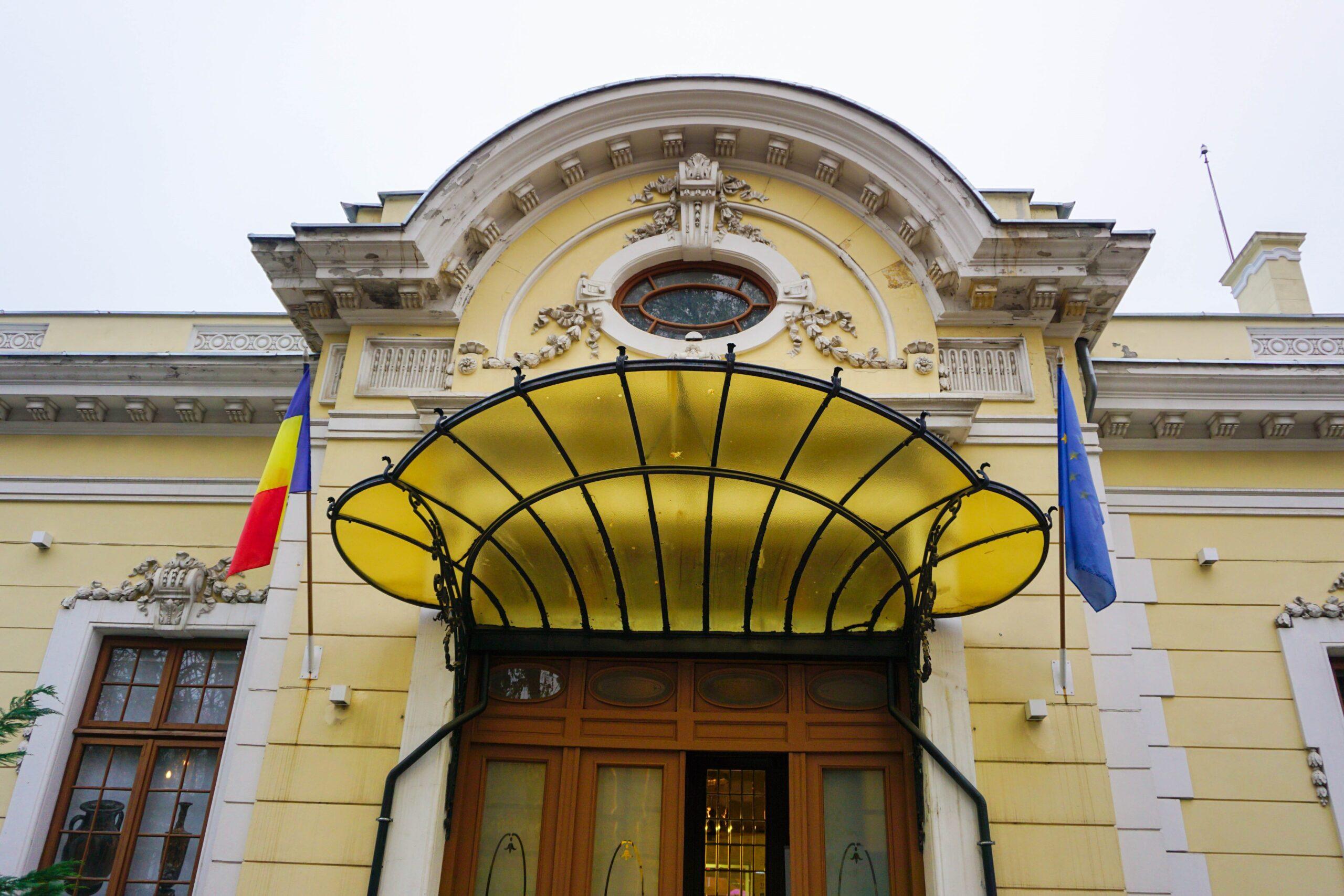 Muzeul Doctor George Severeanu